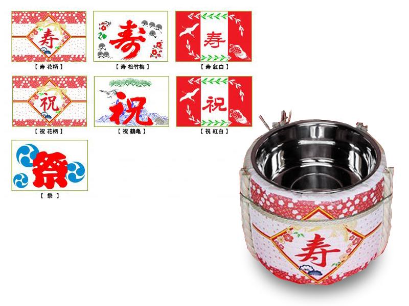 四斗樽なら日本全国 海外発送も対応!枡販売カンパニーにお任せ!